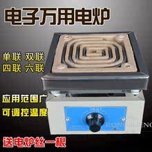 电炉子1000w万用实验电炉2000w大尺寸电炉工业可调温高温电热炉
