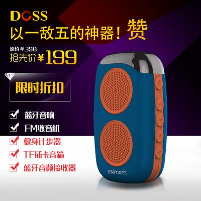 DOSS德士阿希莫M15智能穿戴式蓝牙音箱4.0户外便携插卡迷你小音响双十一