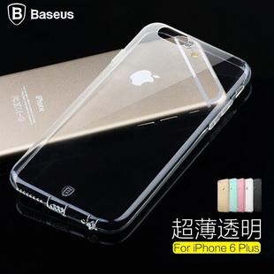 BASEUS苹果iPhone6 TPU磨砂透明手机壳 iphone6plus 保护套