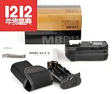 Battery Original Nikon D7000 Handle D11 Handle Nikon D7000 Camera Battery Box MB-D11
