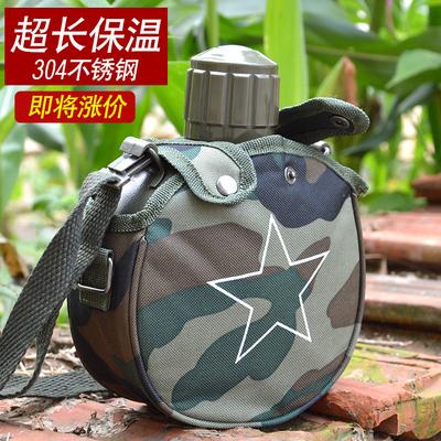 军用水壶大容量正品