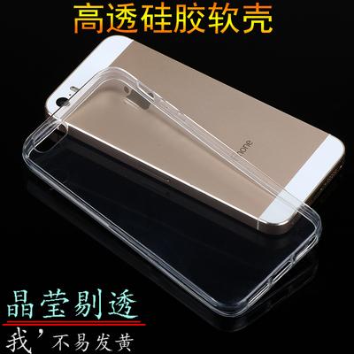 阿马西 苹果5s手机壳硅胶iPhone5保护套SE透明i5防摔全包软壳男女