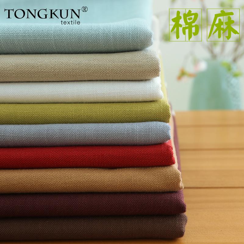 客廳桌布中式