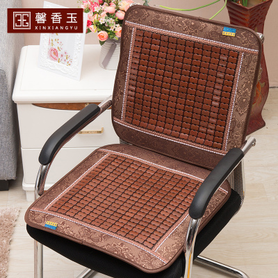 坐垫 椅垫 电脑椅汽车坐垫口碑如何
