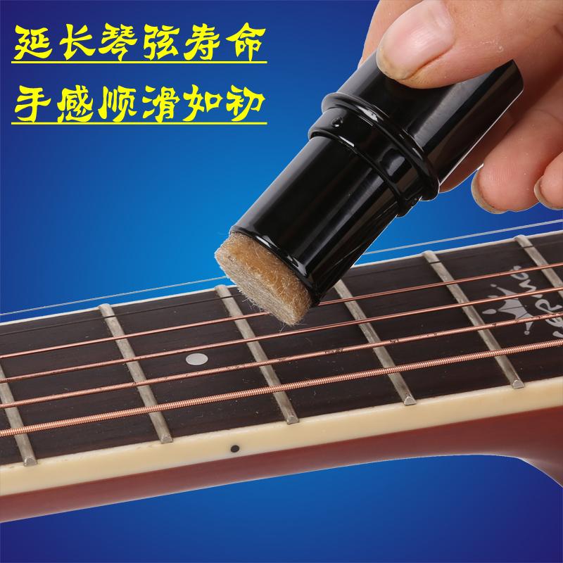 擦弦护弦油扬琴保养液吉他护弦乐通用
