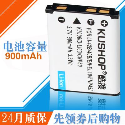 明基相机电池dli-216