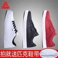 匹克板鞋男鞋低帮运动鞋 轻便滑板鞋韩版小白鞋男学生休闲鞋子