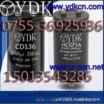 480V4600uF 525V 4600uF铝电解电容器 替黑金刚 尼吉康 飞利浦