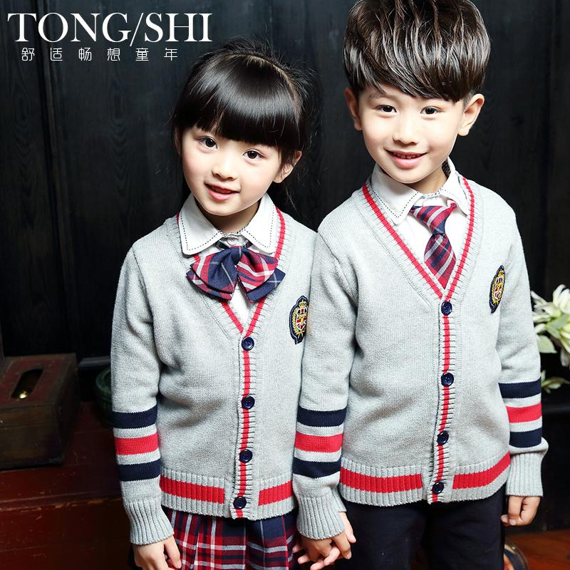 【】2016童狮学院风衣开衫 中小学生英伦风校服三件套装 幼儿园园
