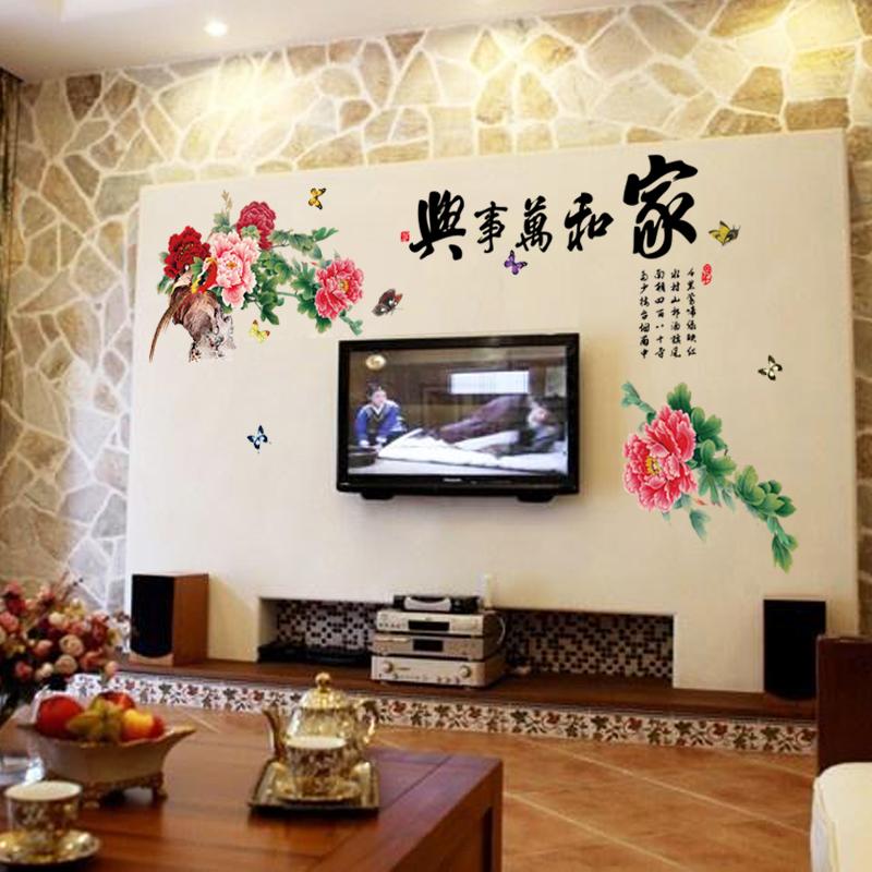 中国风卧室墙贴