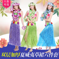 Hawaiian hula costume female adult suit stage performance clothing parent-child show children's costumes show marriage