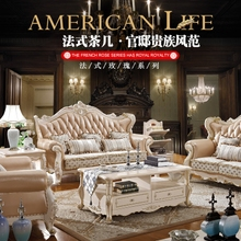 法式描金木茶几 沙发组合欧式实木长茶几客厅方茶几 全国五包到家