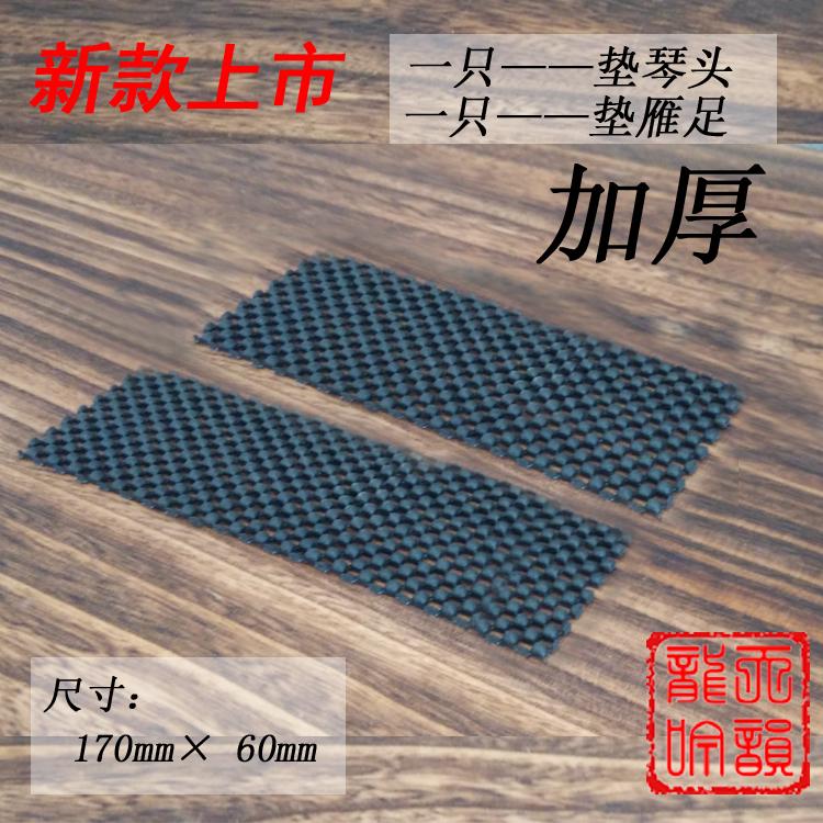 Китайский струнный инструмент Гуцинь Артикул 520049151763