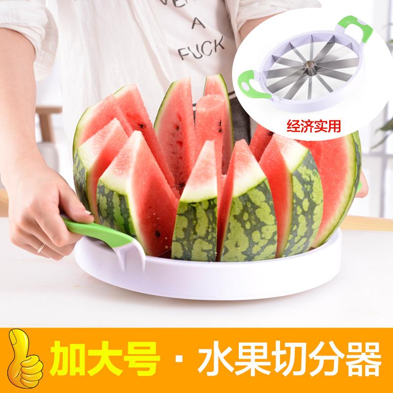 不锈钢多功能水果切割器西瓜分切器 哈密瓜切片器切西瓜神器3元优惠券