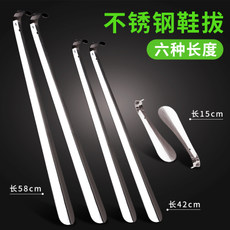 Yi Ke stainless steel shoehorn metal shoes long shoes pull shoes shoes long and short shoes pull shoes