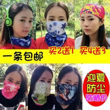 Outdoor sports running equipment supplies bicycle riding headscarf hoods hiking hiking fitness multi-function bib