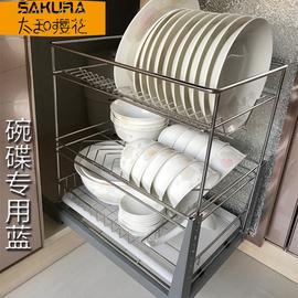 樱花304碗碟专用置物架不锈钢碗碟拉篮橱柜拉篮厨房拉篮调味篮图片