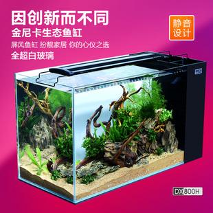 超白鱼缸中大型侧滤玄关屏风热带鱼生态金鱼缸水族箱超白缸800MM