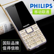飞利浦E132X直板老人机大屏大字大声学生机移动老年手机Philips