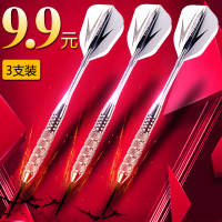 CUESOUL/Q獣24g professional darts needle aluminum darts rod hard anti-fall darts needle set