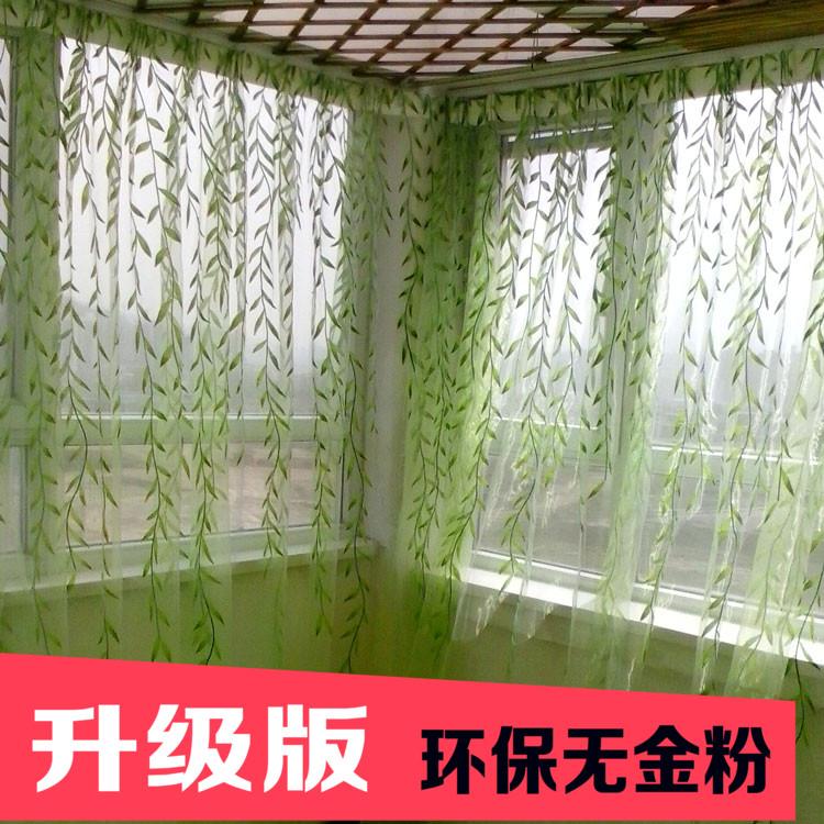 客厅窗纱绿色