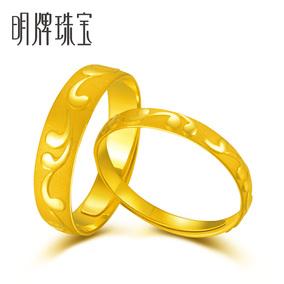 明牌珠宝黄金足金缠枝男戒女戒情侣对戒指AFU0008 工费50计价包邮