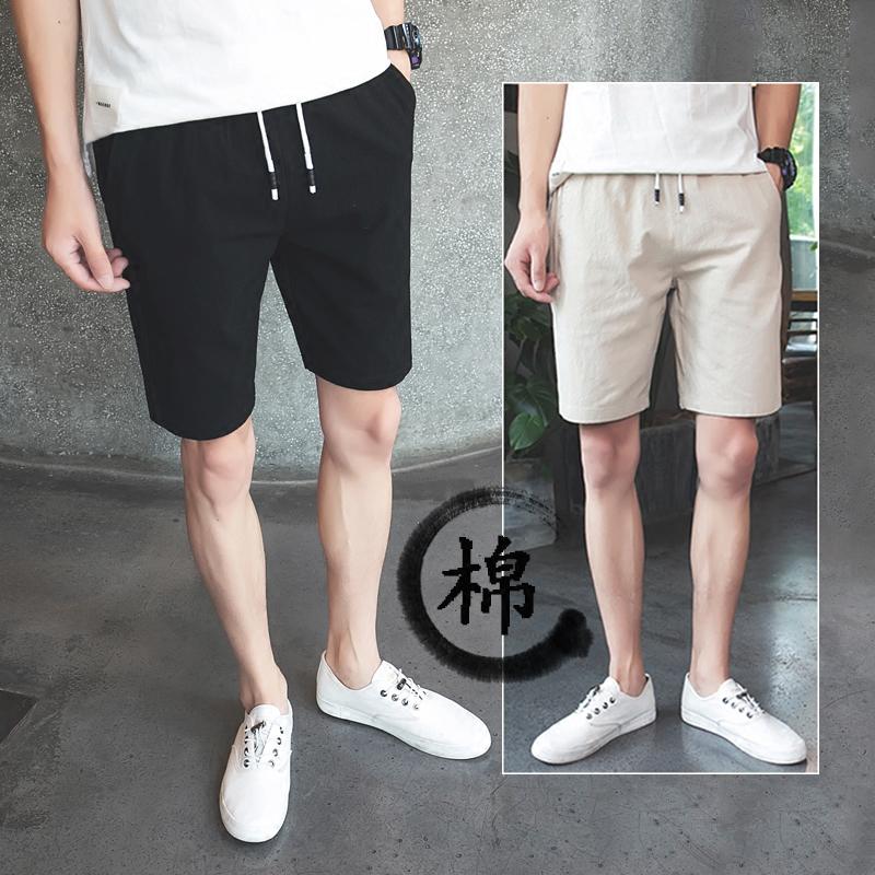 潮流纯棉短裤