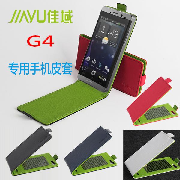 佳域g4手机保护壳