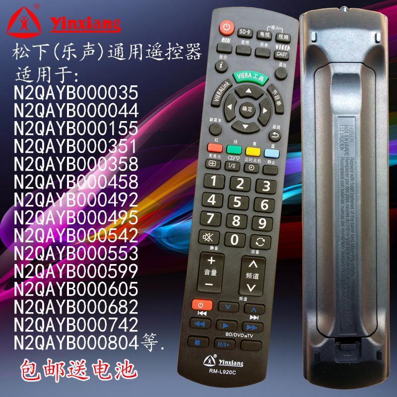 松下液晶電視3d