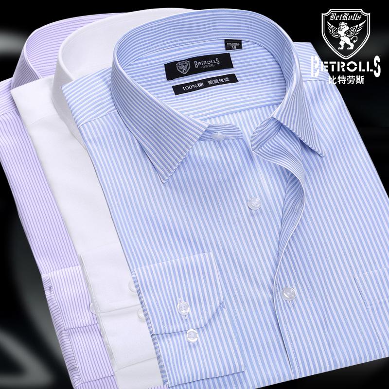 纯棉长袖衬衫工装