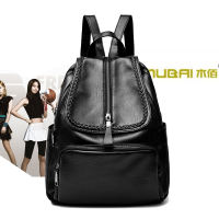 2017 new wave Korean fashion wild ladies shoulder bag casual 2018pu soft leather personality small fresh backpack