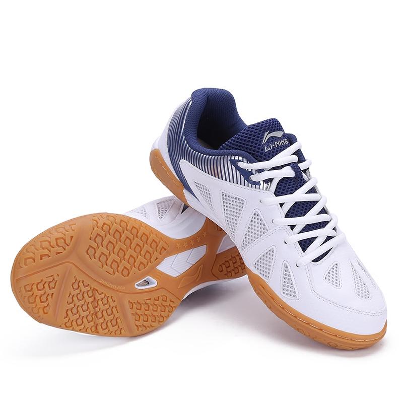 中国李宁乒乓球鞋国家队训练款男鞋牛筋底透气APTM003运动鞋女004