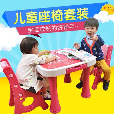 儿童书桌写字桌成长书桌直脚儿童学习桌游戏桌桌椅套装