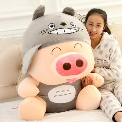 麦兜变身龙猫公仔兔子毛绒玩具女生猪大号玩偶布娃娃轻松熊送女友