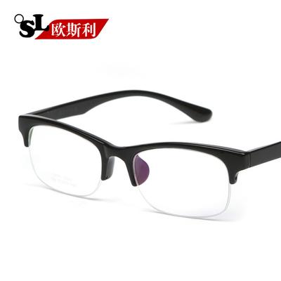 欧斯利近视眼镜半框 男女款 可配成品大框眼镜架 超轻tr90眼镜框