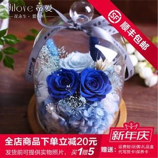 包邮生日礼盒干花蓝色妖姬玫瑰保鲜花 其他永生花0108包邮礼物 圣