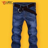 春季牛仔裤男士直筒宽松休闲加绒小脚裤子男生韩版修身潮流长裤