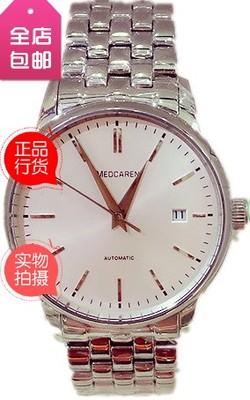 正品梅地卡伦(MEDCAREN)简约商务自动机械手表男表MC50021A哪里便宜