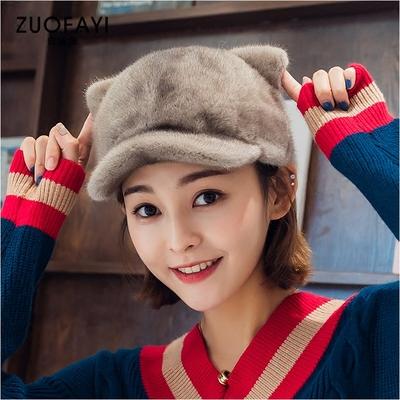 韩版可爱猫耳朵整貂水貂毛帽女士 貂皮休闲裘皮帽子冬季护耳帽子