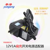 ADSL 电源 路由器 12V1A 监控 开关电源 粤港12V电源适配器
