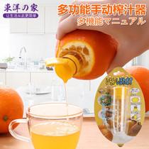 日本进口 多功能手动榨汁器迷你榨汁机柠檬器原汁机挤汁机榨橙器