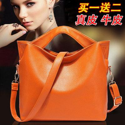 天天特价时尚女包荔枝纹软皮手提包女单肩斜跨皮包休闲女士大包包