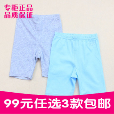 99选3夏新款ELLE专柜正品童装 女童韩版时尚针织打底五分裤50221