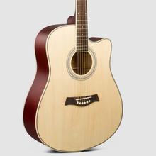 电箱吉他 民谣吉他木吉它40寸41寸入门jita初学者乐器吉他 原木色