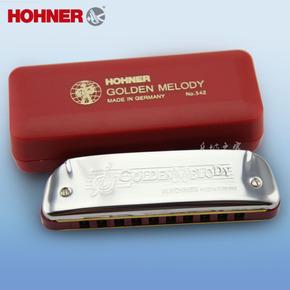 包邮 原装德国Hohner和莱口琴10孔布鲁斯C调 GM口琴Golden Melody