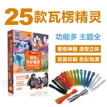 正版美术技法图书丛书主编编著;赵锦飞卢肖扬线描画技法教程多区域包邮