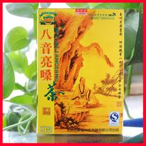 包邮新茶高山黄连花茶黄莲花茶重庆黄连之乡石柱黄水特产降火茶