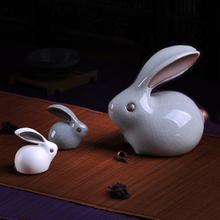 特价高档陶瓷紫砂茶宠瑞兔开片哥窑动物茶玩摆件青白两色大小号