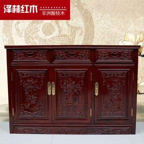 非洲酸枝木餐边柜中式储物柜东阳木雕三门四门柜红木家具直营底价