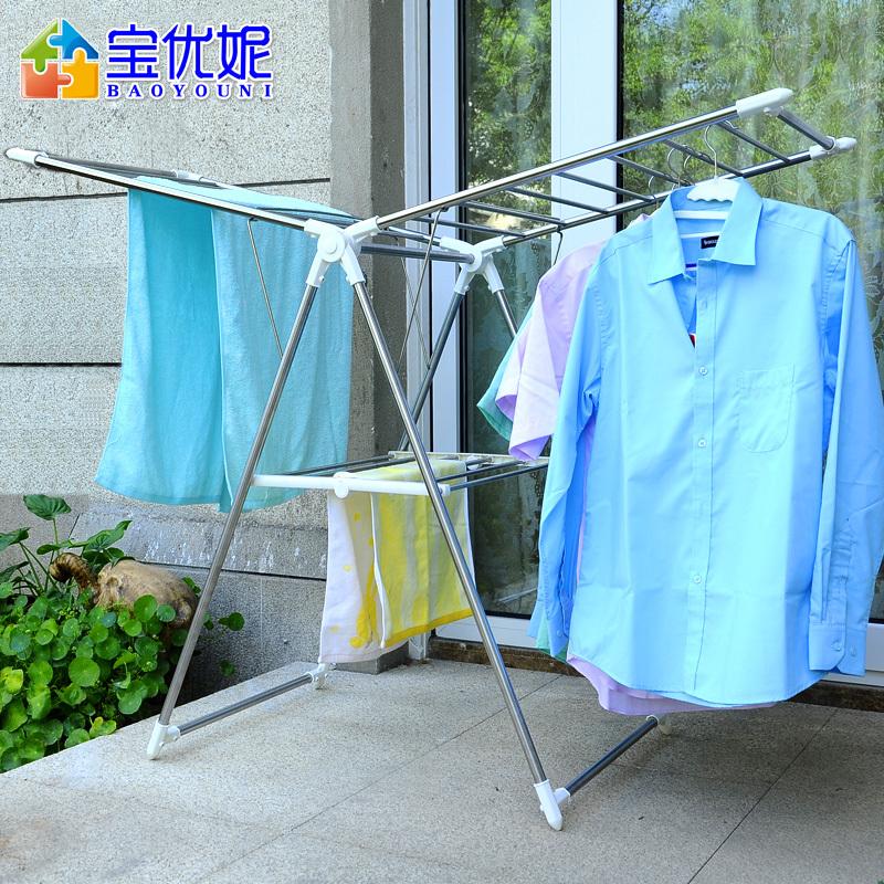 宝优妮晾衣架落地折叠 不锈钢阳台晒被架室内晾衣服架翼型晒衣架